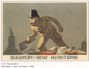 Vintage Russian poster - Fascism - the enemy of culture!